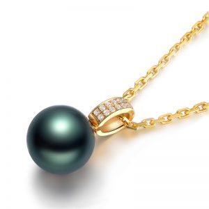 Natural Black Pearl in 18K Gold Pendant