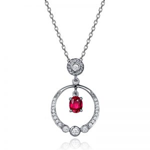 0.52ct Natural Red Ruby in 18K Gold Pendant