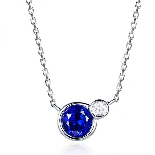 0.5ct Natural Blue Sapphire in 18K Gold Pendant