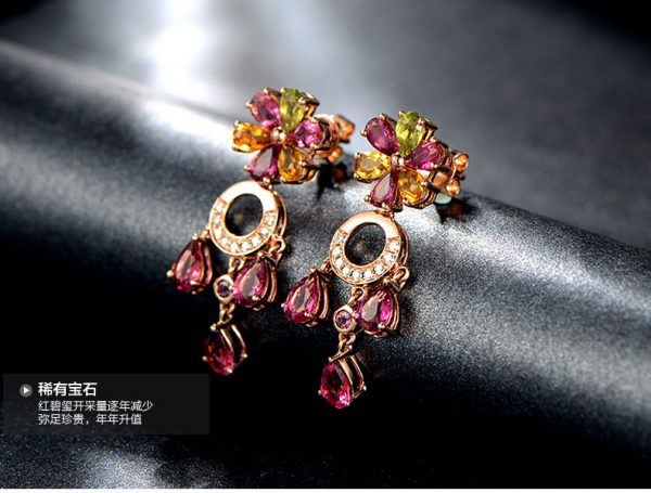 7.01ct Natural Pink Tourmaline in 18K Gold Earring