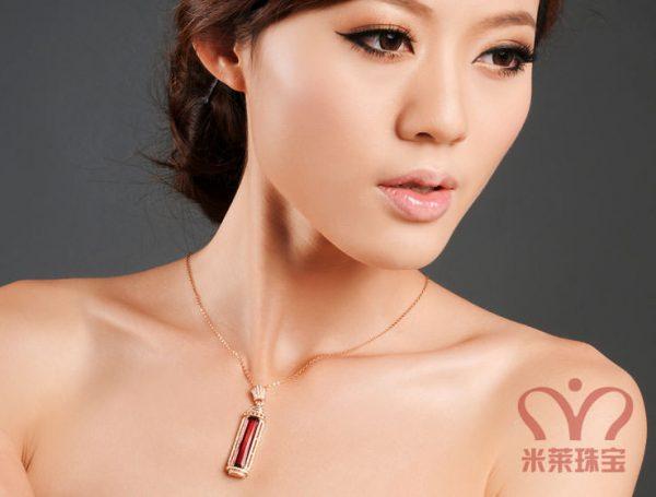 13.39ct Natural Pink Tourmaline in 18K Gold Pendant