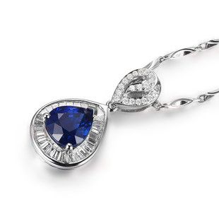 2.31ct Natural Blue Sapphire in 18K Gold Pendant