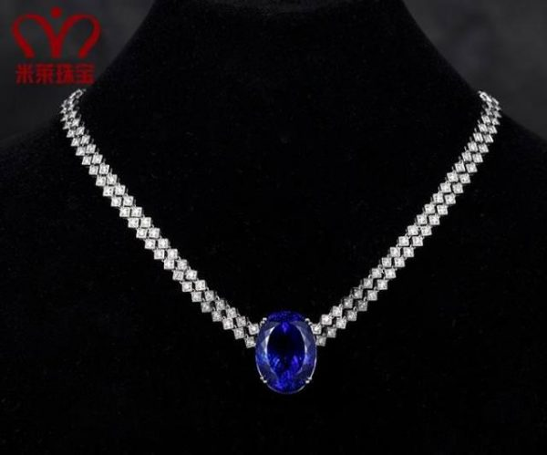 72.72ct Natural Blue Tanzanite in 18K Gold Necklace