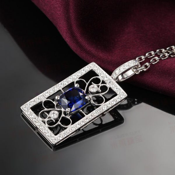 2.12ct Natural Blue Sapphire in 18K Gold Pendant