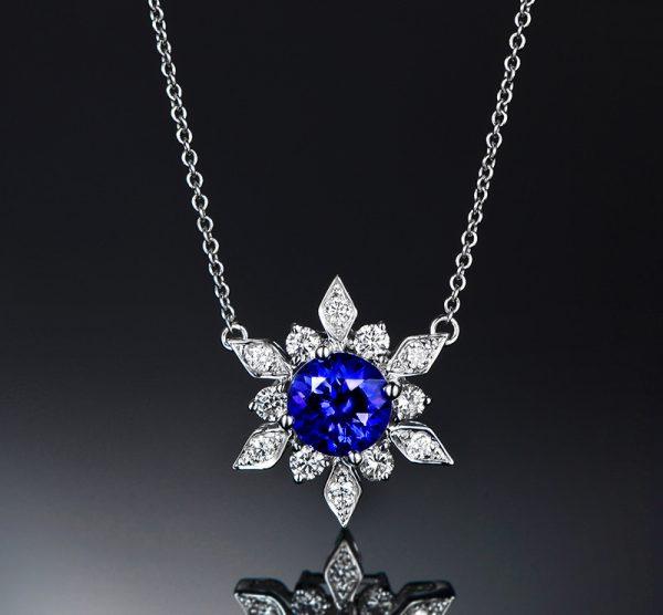 1.18ct Natural Blue Tanzanite in 18K Gold Pendant