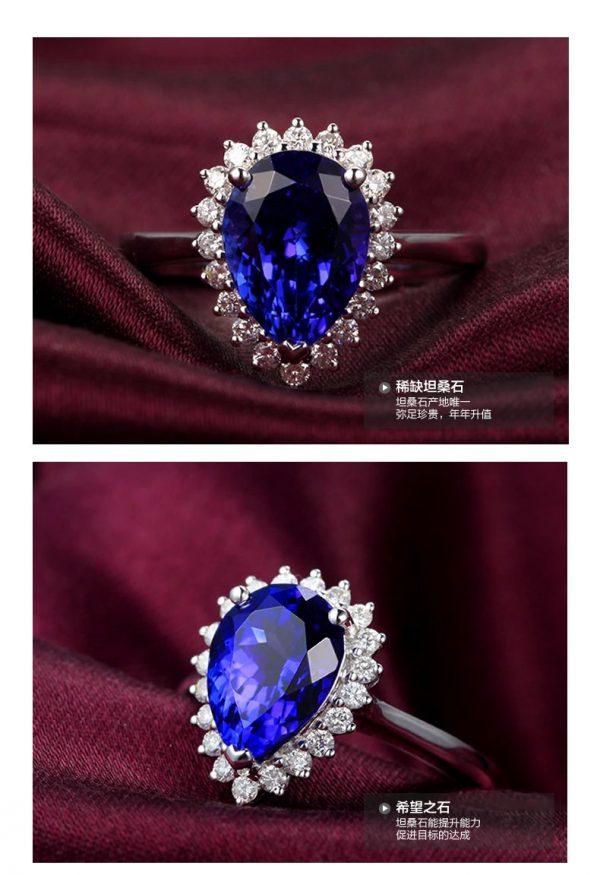 2.12ct Natural Blue Tanzanite in 18K Gold Ring
