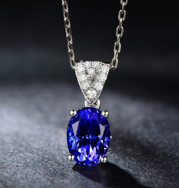 1.45ct Natural Blue Tanzanite in 18K Gold Pendant