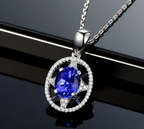 1.75ct Natural Blue Tanzanite in 18K Gold Pendant